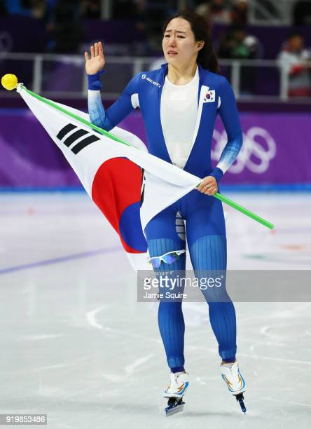 SangHwa Lee of Korea celebrates after winning the silver medal in the Ladies' 500m Individual Speed Skating Final on day nine of the PyeongChang 2018...