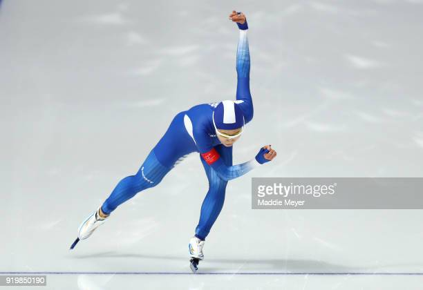 SangHwa Lee of Korea competes during the Ladies' 500m Individual Speed Skating Final on day nine of the PyeongChang 2018 Winter Olympic Games at...