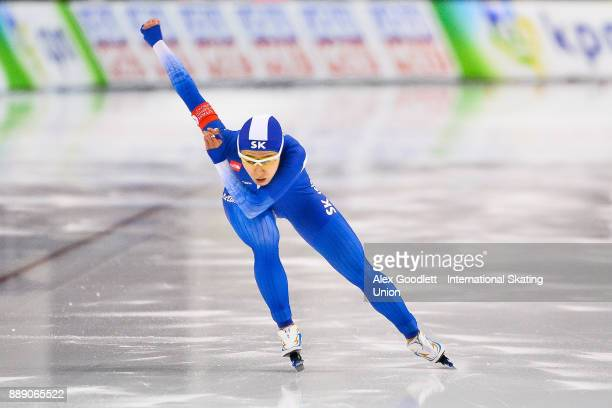 SangHwa Lee of Korea competes in the ladies 500 meter race during day 2 of the ISU World Cup Speed Skating event on December 9 2017 in Salt Lake City...
