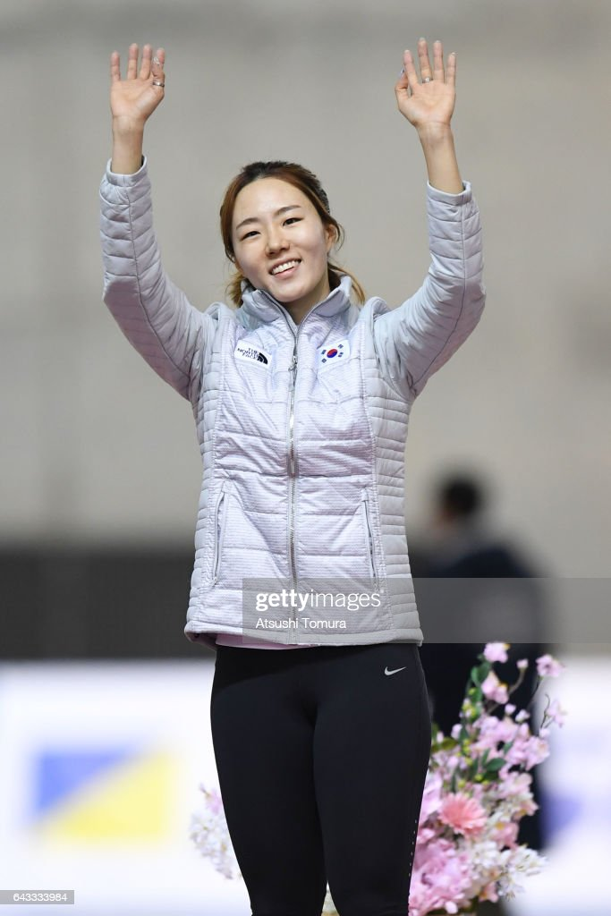 The Asian Winter Games 2017 - Day 4