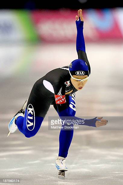 SangHwa Lee of South Korea competes in the 500 meter race during the Essent ISU World Cup Speed Skating at the Utah Olympic Oval on January 22 2012...