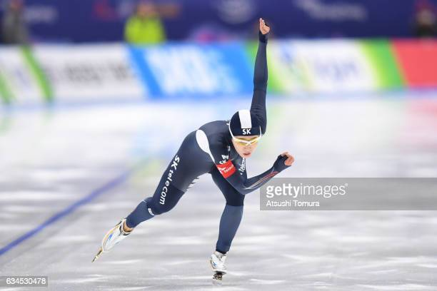 SangHwa Lee of South Korea competes in the ladies 500m during the ISU World Single Distances Speed Skating Championships Gangneung Test Event For...