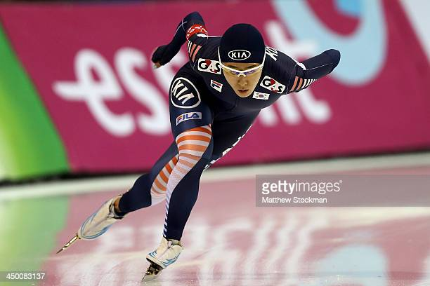 SangHwa Lee of South Korea skates in the ladies 500 meter 2nd race during the Essent ISU Long Track World Cup at the Utah Olympic Oval on November 16...