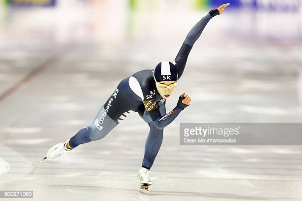 SangHwa Lee of South Korea competes in the Ladies 500m race during day 1 of the ISU World Cup Speed Skating held at Thialf Ice Arena on December 11...