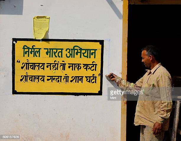 Sanitation quotes written on wall to promote Swachh Bharat Abhiyan on February 23 2015 in New Delhi India