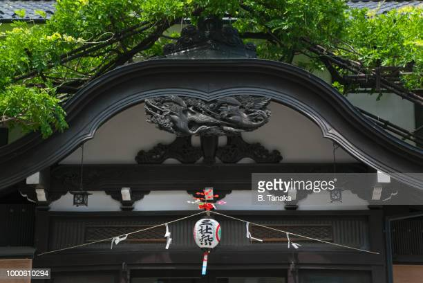 sanja festival lantern at public sento bathhouse in the old downtown asakusa district of tokyo, japan - 銭湯 ストックフォトと画像