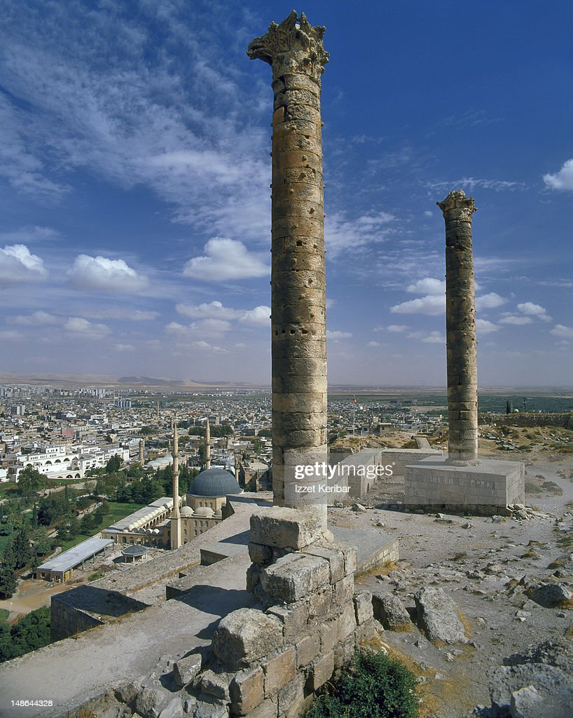 Sanliurfa Castle. : Stock Photo