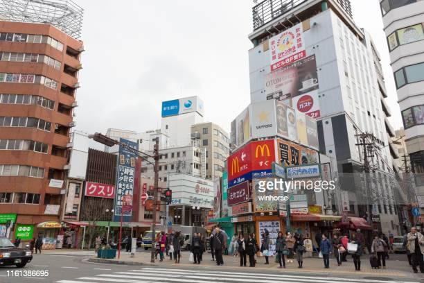 sannomiya downtown area in kobe, japan - kobe japan stock pictures, royalty-free photos & images