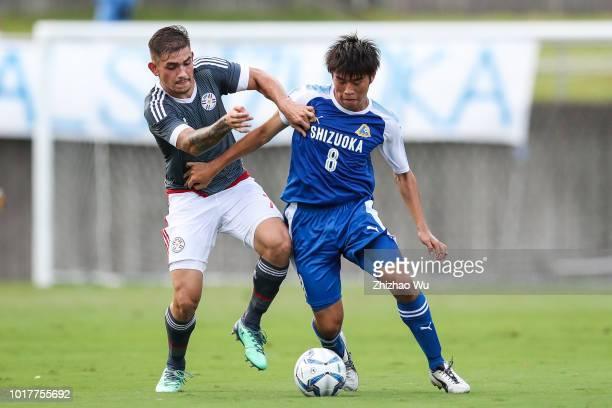 Sano Rikuto of Shizuoka in action during the Shizuoka Youth Selection Team and Paraguay U18 during the SBS Cup International Youth Soccer at Fujieda...