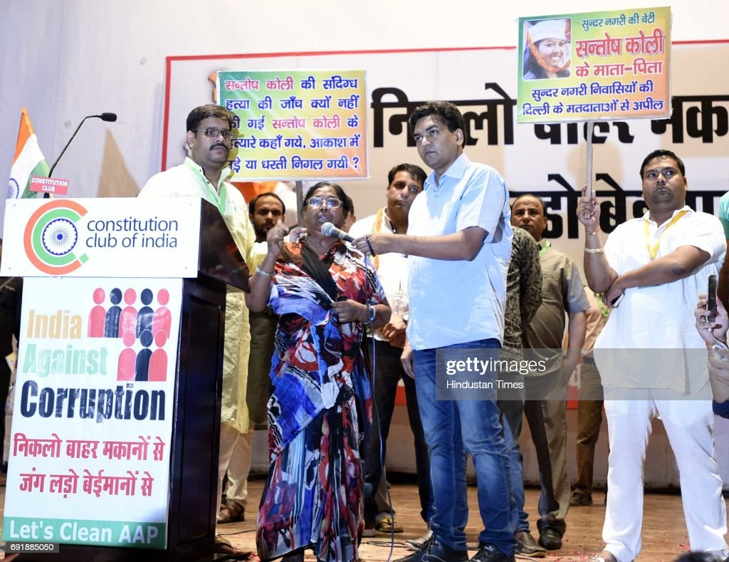 Former Delhi Minister Kapil Mishra Launches Second Phase Of Anti-Corruption Movement : News Photo