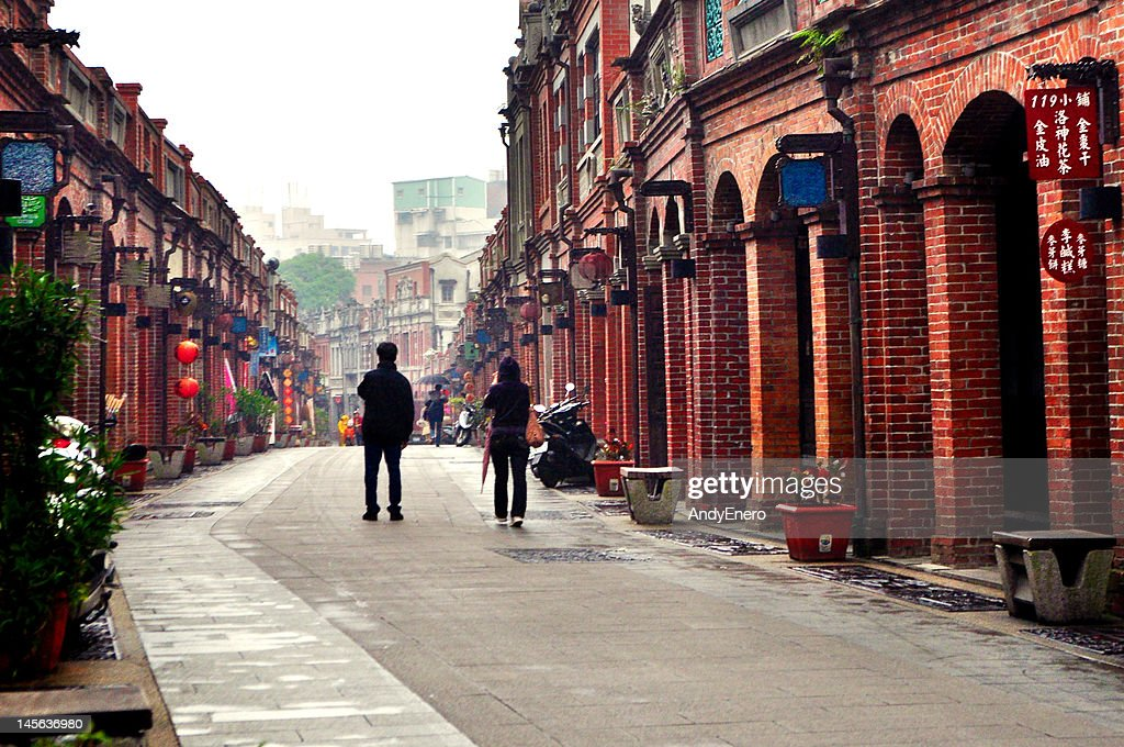 Sanxia old street : Stock Photo