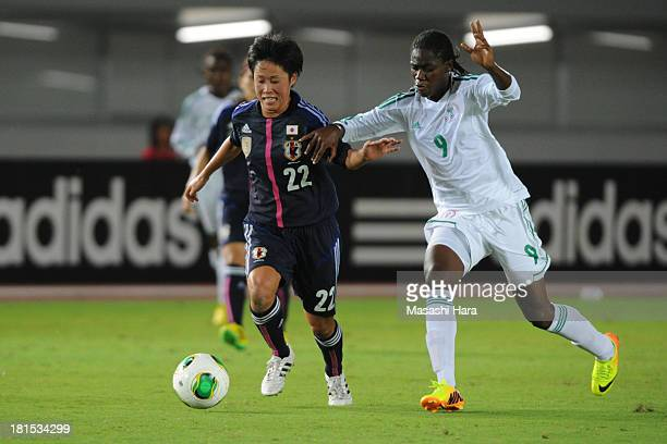 Saori Arimachi of Japan in action during the Women's international friendly match between Japan and Nigeria at Nagasaki Stadium on September 22, 2013...