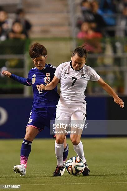 Saori Ariyoshi of Japan and Ali Riley of New Zealand in action during the women's international friendly match between Japan and New Zealand at Nagai...