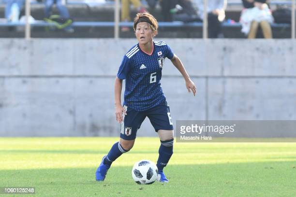Saori Ariyoshi of Japan in action during the international friendly match between Japan and Norway at Torigin Bird Stadium on November 11, 2018 in...