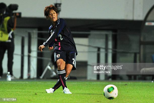 Saori Ariyoshi of Japan in action during the Women's international friendly match between Japan and Nigeria at Fukuda Denshi Arena on September 26,...
