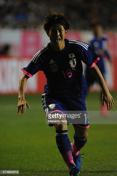Saori Ariyoshi of Japan looks on during the Kirin Challenge Cup 2015 women's soccer international friendly match between Japan and Italy at Minami...