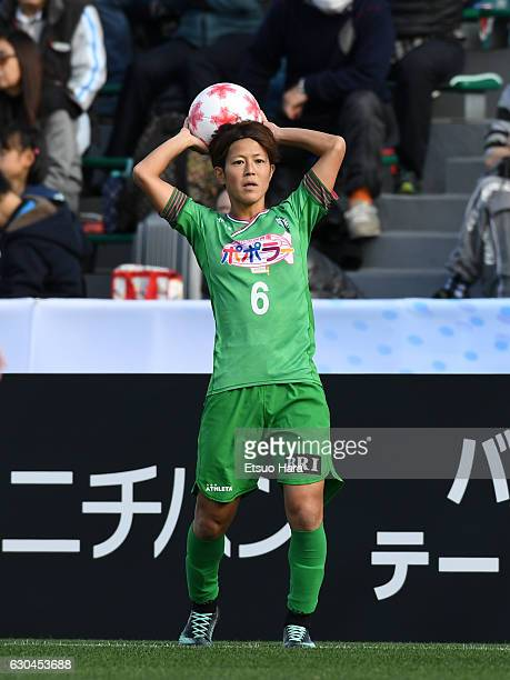 Saori Ariyoshi of Nippon TV Beleza in action during the 38th Empress's Cup Semi Final between Nippon TV Beleza and Albirex Niigata Ladies at...