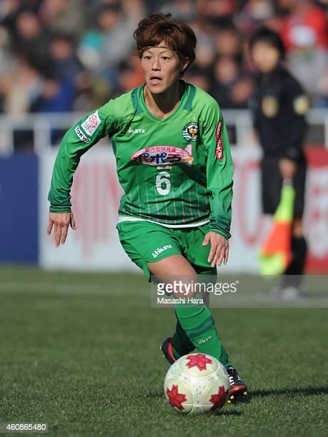 Saori Ariyoshi of NTV Belesa in action during the Emperess's Cup semifinal match between Nippon Television Beleza and Vegalta Sendai Ladies at...