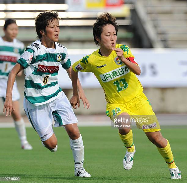 Saori Ariyoshi of NTV Beleza and Yuka Shimizu of JEF United Ichihara Chiba Ladies compete for the ball during the Japan Women's Football League match...