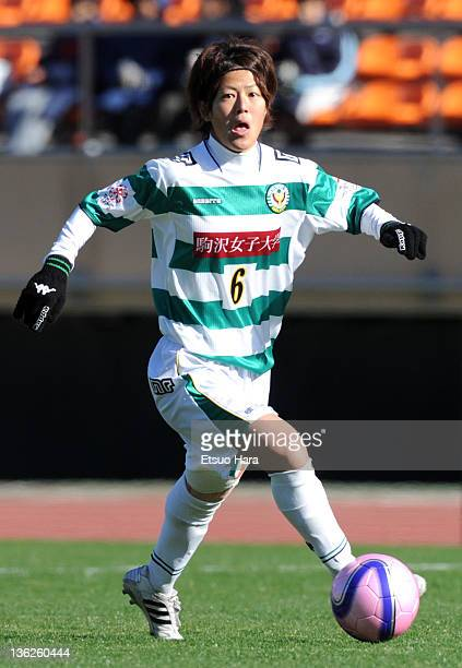 Saori Ariyoshi of NTV Beleza in action during the All Japan Women's Soccer Championship Semi Final match between Albirex Niigata and NTV Beleza at...