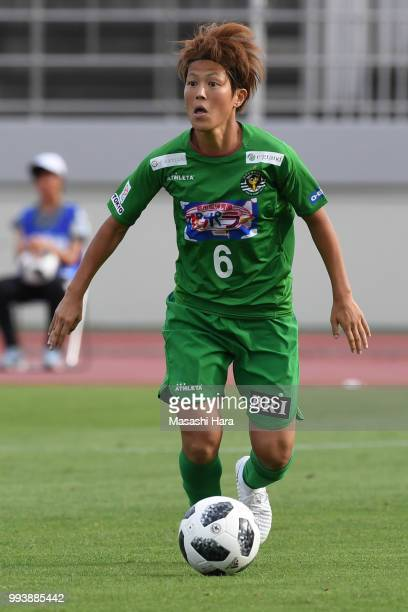 Saori Ariyoshi of NTV Beleza in action during the Nadeshiko League Cup Group A match between Urawa Red Diamonds and NTV Beleza at Urawa Komaba...