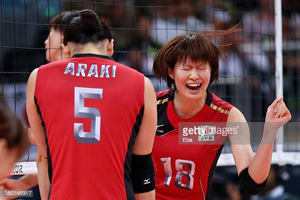 Saori Kimura and Erika Araki of Japan reacts against Korea during the Women's Volleyball on Day 15 of the London 2012 Olympic Games at Earls Court on...