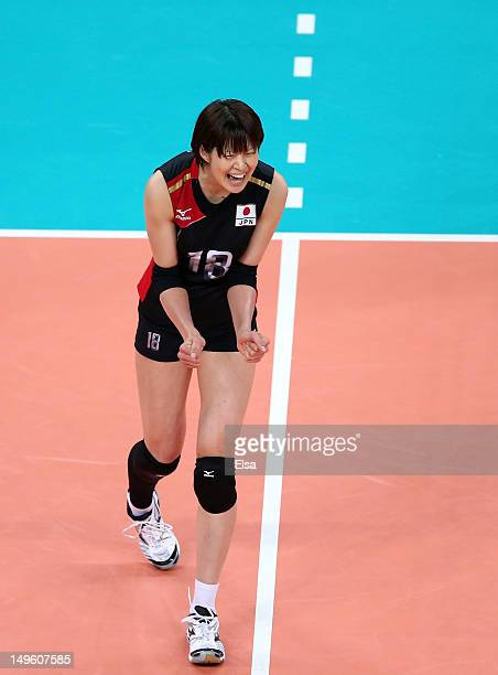 Saori Kimura of Japan celebrates the match win over the Dominican Republic during Women's Volleyball on Day 5 of the London 2012 Olympic Games at...