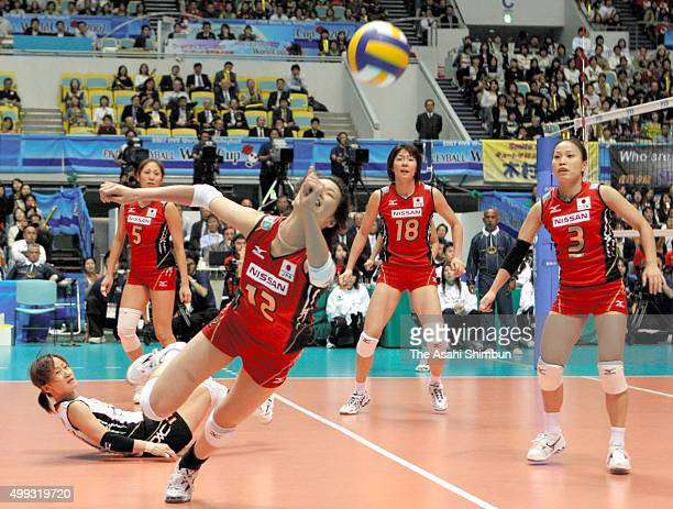 Saori Kimura of Japan dives for the ball during the 2007 FIVB Women's World Cup second round match between Japan and Italy at Namihaya Dome on...