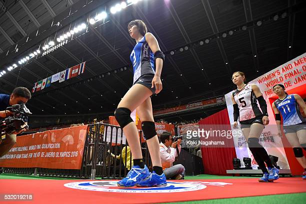 Saori Kimura of Japan enter the court prior to the Women's World Olympic Qualification game between South Korea and Japan at Tokyo Metropolitan...