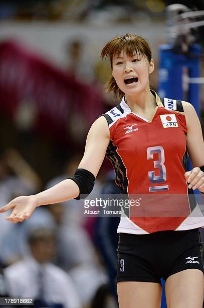Saori Kimura of Japan reacts winning a point during day four of the FIVB World Grand Prix Sapporo 2013 match between Japan and China at Hokkaido...