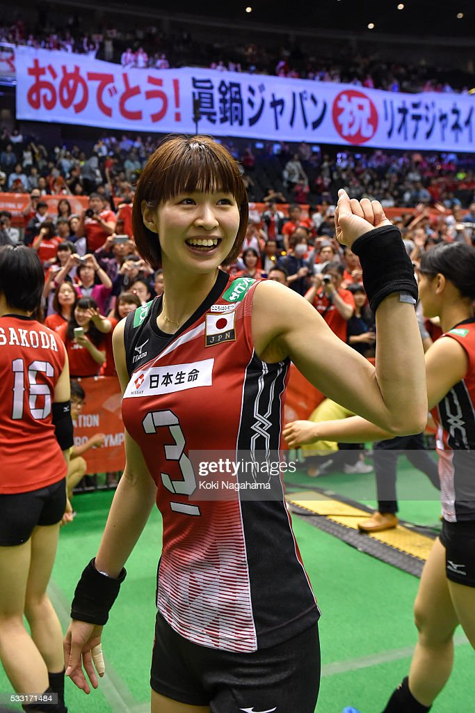 Japan v Italy - Women's World Olympic Qualification Tournament