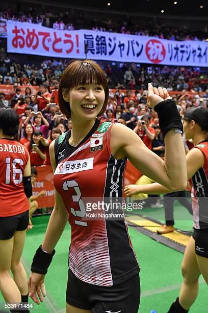 Saori Kimura of Japan smiles after the Women's World Olympic Qualification game between Japan and Italy at Tokyo Metropolitan Gymnasium on May 21...
