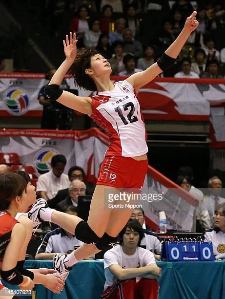 Saori Kimura of Japan spikes the ball during the FIVB Women's World Olympic Qualification tournament match between Japan and Cuba at Yoyogi Gymnasium...