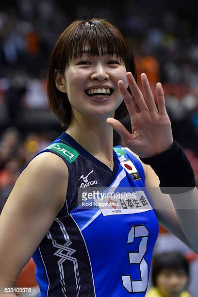 Saori Kimura of Japan waves for fans after winning the Women's World Olympic Qualification game between Netherlands and Japan at Tokyo Metropolitan...
