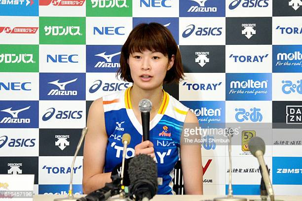 Saori Kimura of Toray Arrows speaks during a press conference on her retirement after the V Premier League Women's match between Toray Arrows and PFY...