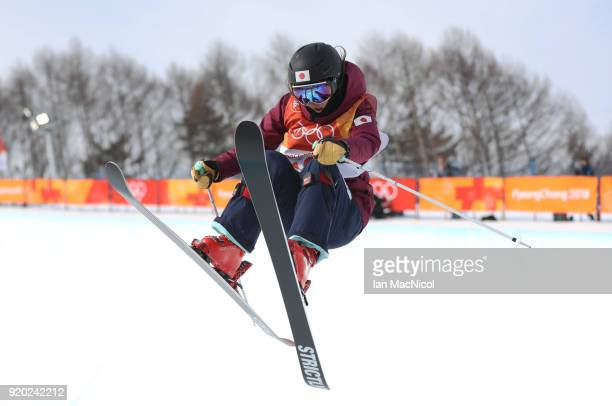 Saori Susuki of Japan competes during the Freestyle Skiing Ladies' Ski Halfpipe Qualification on day 10 of the PyeongChang 2018 Winter Olympic Games...
