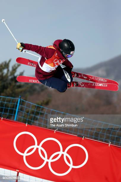 Saori Suzuki of Japan competes in the first run during the Freestyle Skiing Ladies' Ski Halfpipe Qualification on day ten of the PyeongChang 2018...