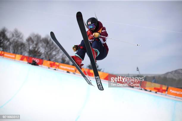 Saori Suzuki of Japan in action during the Freestyle Skiing Ladies' Ski Halfpipe Qualification at Phoenix Snow Park on February 19 2018 in...