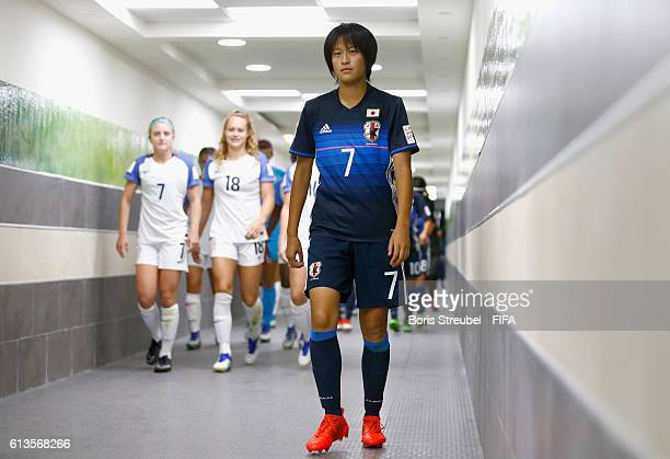 Saori Takarada of Japan is pictured in the players tunnel during the FIFA U17 Women's World Cup Group D match between Japan and USA at Amman...