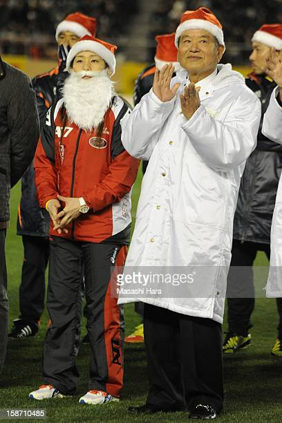 Saori Yoshida and Saburo Kawabuchi look on prior to the Great East Japan Earthquake charity match 'SAWA and Friends, X'mas Night 2012' at the...