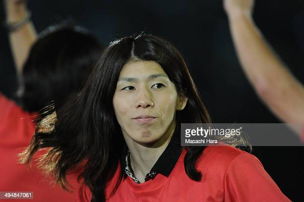 Saori Yoshida looks on during the Sayonara National Stadium event at National Stadium on May 31, 2014 in Tokyo, Japan. The National Stadium in Tokyo,...