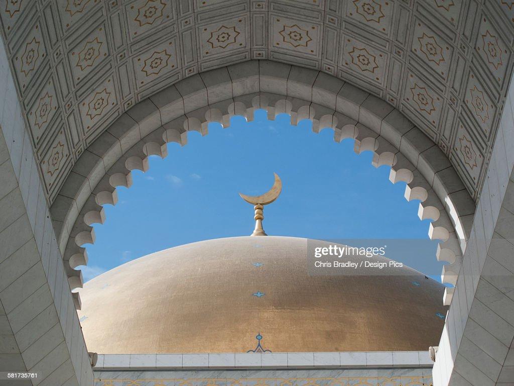 Saparmurat Niyazov (Turkmenbashi) mosque, near Ashgabat : ストックフォト
