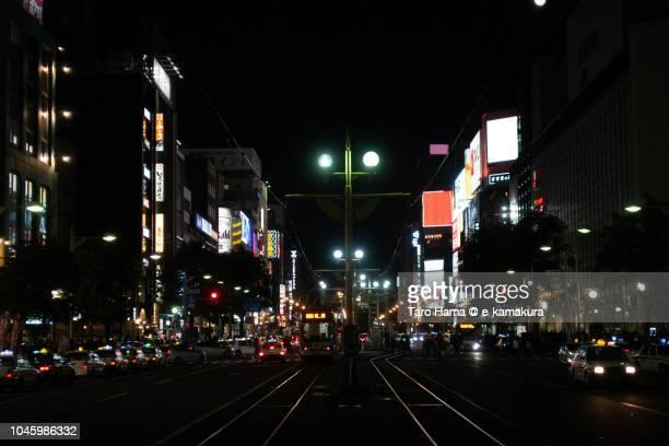 Sapporo cityscape in Japan