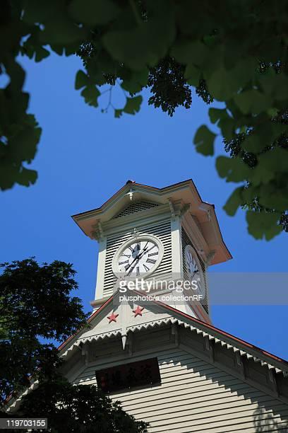 Sapporo clock tower, Hokkaido Prefecture, Honshu, Japan