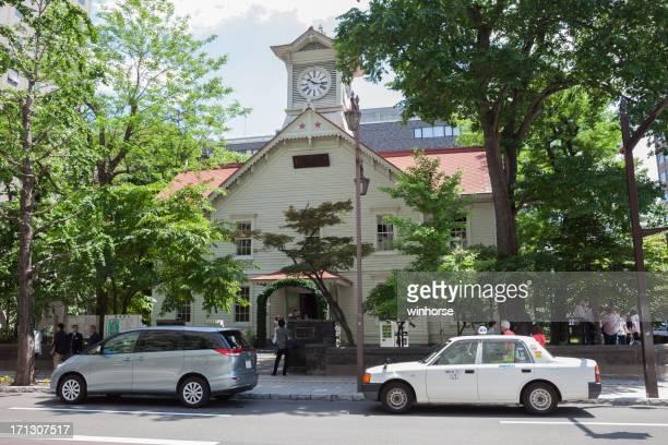 日本で札幌市時計台