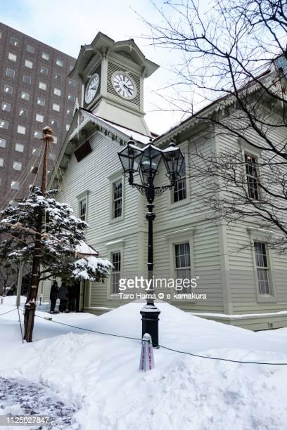 sapporo clock tower in sapporo city in hokkaido in japan - 時計台 ストックフォトと画像