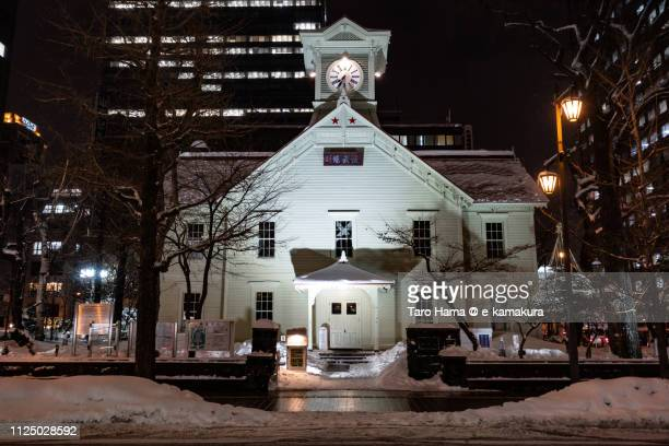 sapporo clock tower in sapporo city in hokkaido in japan - sapporo stock pictures, royalty-free photos & images