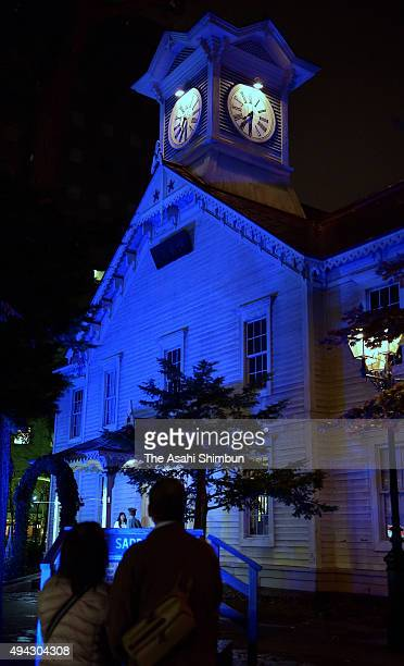 Sapporo Clock Tower is illuminated in blue as 'Turn the World UN Blue' Campaign on October 24 2015 in Sapporo Hokkaido Japan