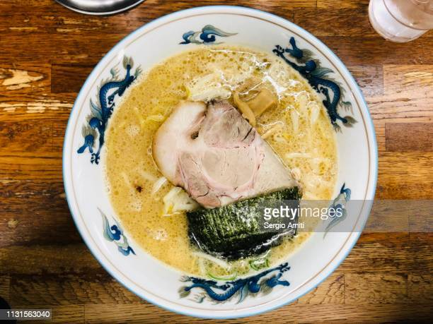 sapporo miso ramen bowl - ramen noodles stock pictures, royalty-free photos & images
