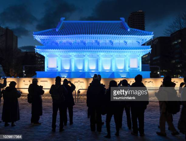 sapporo snow festival 2018 snow palace at night - sapporo snow festival stock pictures, royalty-free photos & images